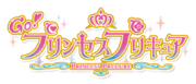 Logo go princess pretty Cure