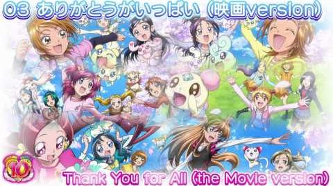 Precure All Stars DX3 the Movie Theme Song Track03