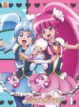 Bluray hacha 1