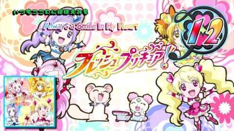 Fresh Pretty Cure! Vocal BEST!! Track12