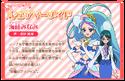 Mermaid Minami All Stars Profile