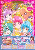 STPC Manga Vol. 2 Cover Special Edition