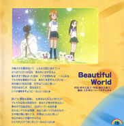 VOCAL RAINBOW STORM!! -I Want to Be a Light- Booklet 12