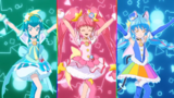 Please Tell Me! Twinkle - Milky, Star, and Cosmo dancing