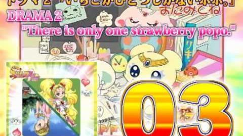 Futari wa Precure Max Heart Character Mini Album Hikari Track03
