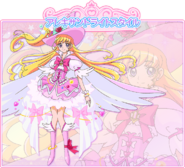 Cure Miracle in her Alexandrite Style official art from Toei Website