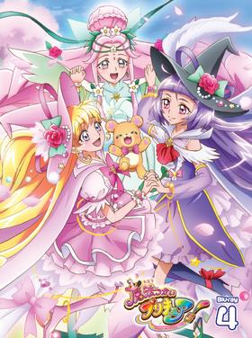 Maho Tsukai Pretty Cure