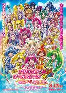 Pretty Cure All Stars New Stage: Freunde der Zukunft
