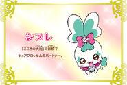 Cartel de Chypre en Pretty Cure All Stars New Stage 3