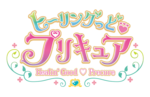 Healin' Good♥Pretty Cure Logo