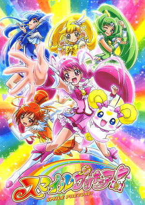 Smile Pretty Cure Poster 1