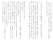 Футари роман (192)