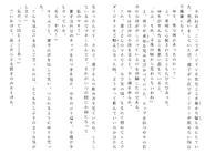 Харткэтч роман (5)