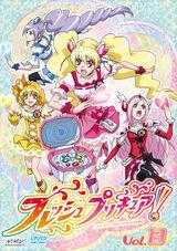 DVD fresh vol13
