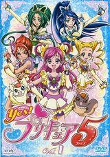 DVD yes!5 vol1