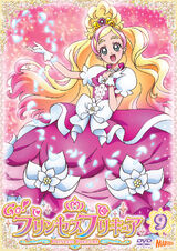 Dvd goprincess vol9