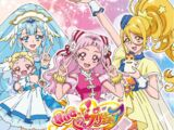HUGtto! Pretty Cure Original Soundtrack 1: Pretty Cure♡Sound♡For♡You!!