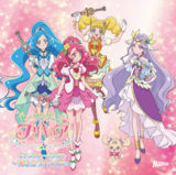 Healin' Good♥Pretty Cure Character Single ~With Our 4 Voices Combined~