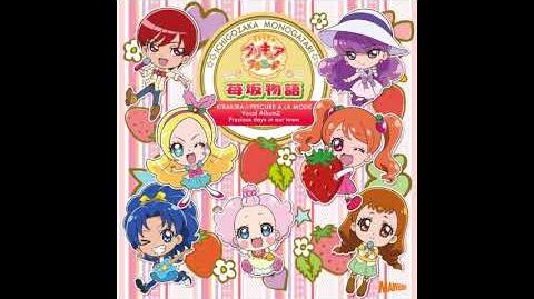 KiraKira☆Pretty Cure A La Mode Vocal Album (Track 06)