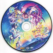StarTwinkleMovieSingle CD Disc Art