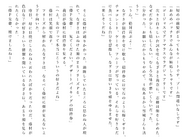 Футари роман (250)