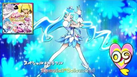Heartcatch Precure! Vocal BEST!! Track09-0