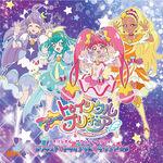 Star Twinkle Pretty Cure OST 1
