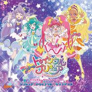 Star Twinkle Pretty Cure OST 1