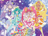 Star☆Twinkle Pretty Cure Original・Soundtrack 1: Pretty Cure☆Twinkle☆Sound☆彡