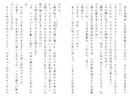 Футари роман (122)