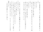Харткэтч роман (154)