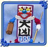 Akanbe13