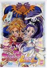 DVD splash star vol5