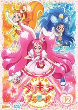 Dvd kirakira vol12
