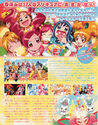 Precure All Stars DX2 the Movie Intro and Story