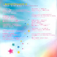 Сплэш вокал2 4