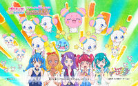 Pretty Cure Online STPC wall star 23 1 S