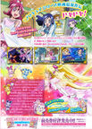 Dokidoki! Precure The Movie Intro and Story