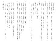 Харткэтч роман (190)