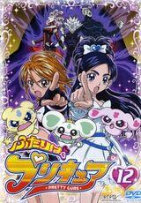334px-DVD futari wa vol 12