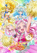HUGtto Pretty Cure