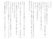 Харткэтч роман (153)