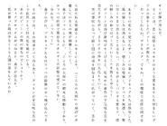 Харткэтч роман (251)