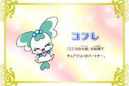 Cartel de Coffret en Pretty Cure All Stars New Stage 3