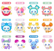 Fuwa Different Forms