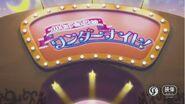 Go! Princess Precure The Movie Logo 3