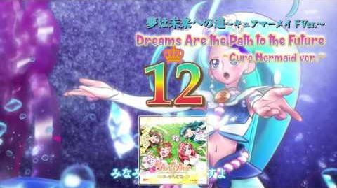 Go! Princess Precure Vocal BEST!! Track12