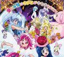 Happiness Charge Pretty Cure!: Ningyou no Kuni no Ballerina