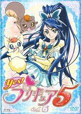 DVD yes!5 vol6