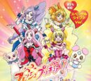 Pretty Cure Live on Stage DVD